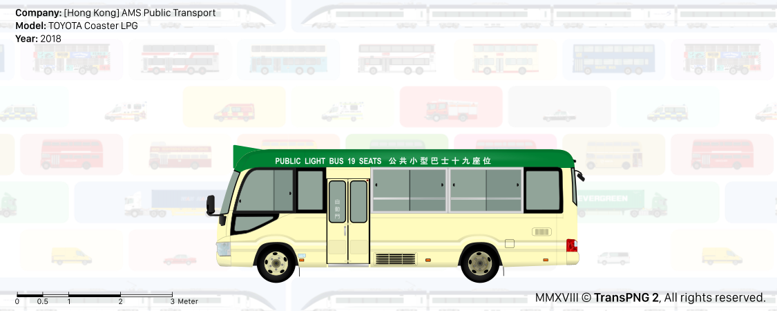 TransPNG.net | 分享世界各地多種交通工具的優秀繪圖 - 巴士 20051
