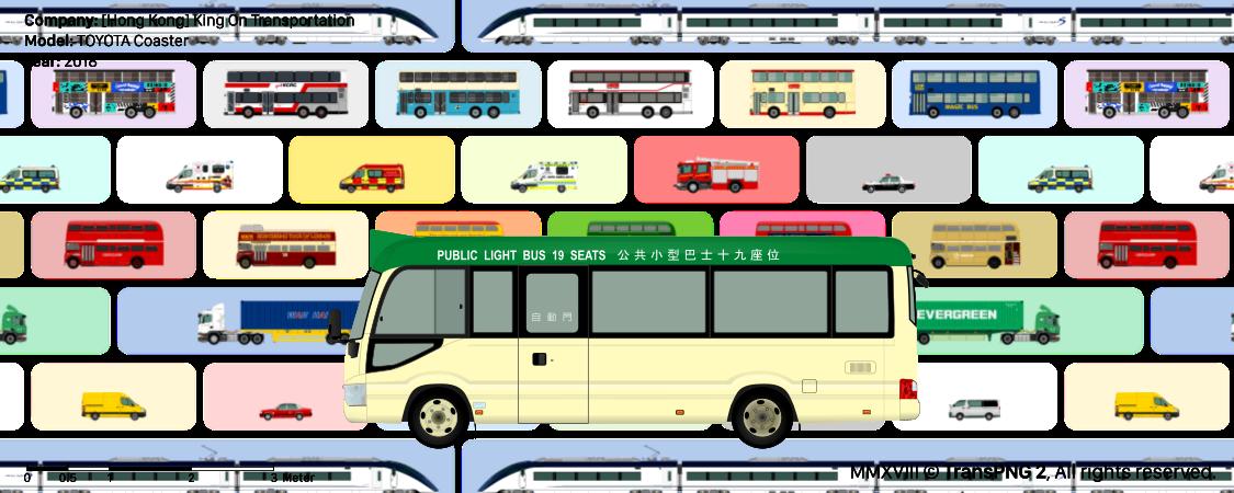 TransPNG.net | 分享世界各地多種交通工具的優秀繪圖 - 巴士 20053