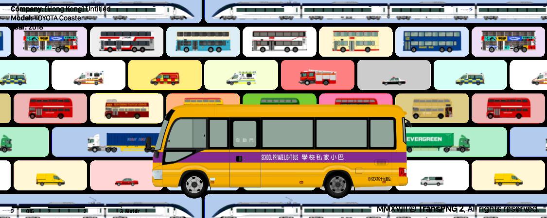 TransPNG.net | 分享世界各地多種交通工具的優秀繪圖 - 巴士 20054
