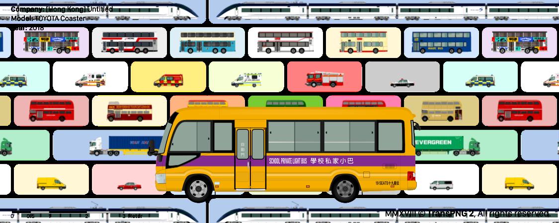 TransPNG.net | 分享世界各地多種交通工具的優秀繪圖 - 巴士 20055