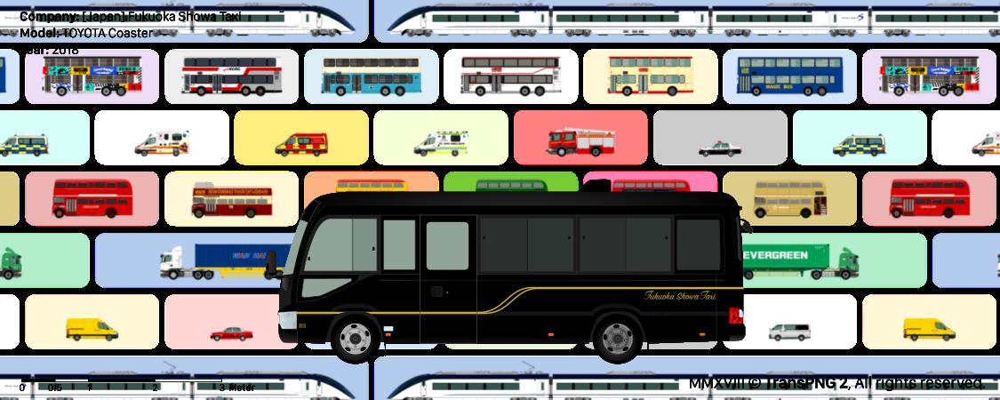 TransPNG.net | 分享世界各地多種交通工具的優秀繪圖 - 巴士 20057