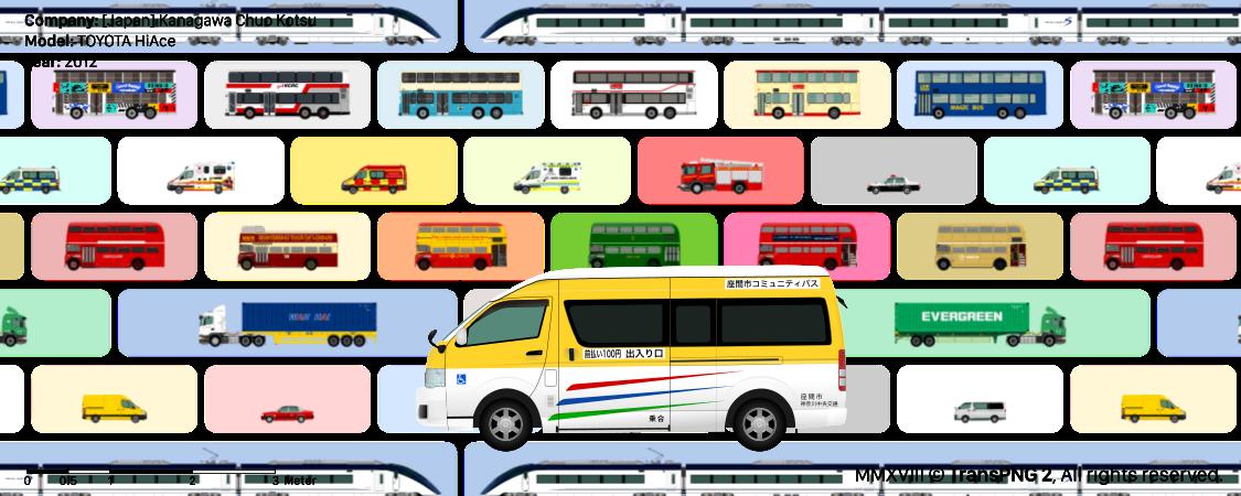 TransPNG.net | 分享世界各地多種交通工具的優秀繪圖 - 巴士 20061