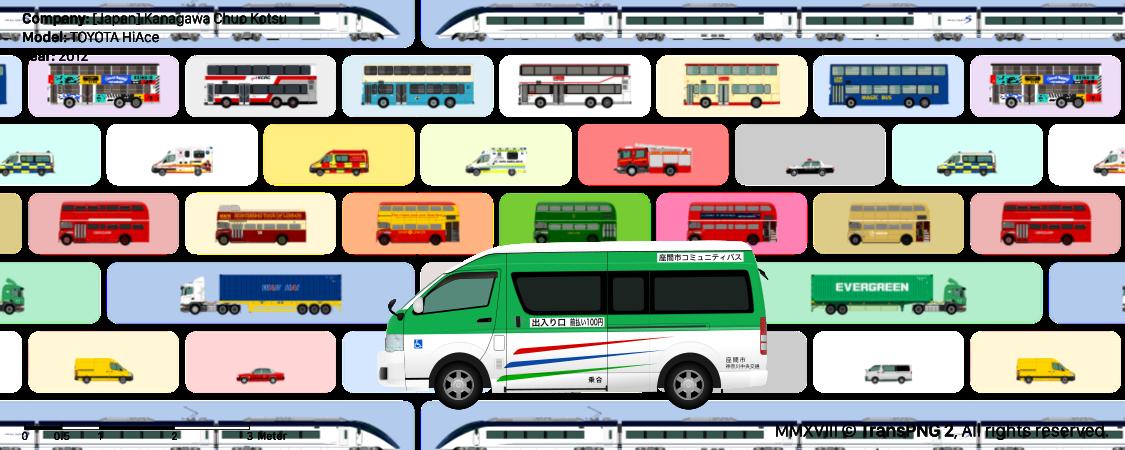TransPNG.net | 分享世界各地多種交通工具的優秀繪圖 - 巴士 20062