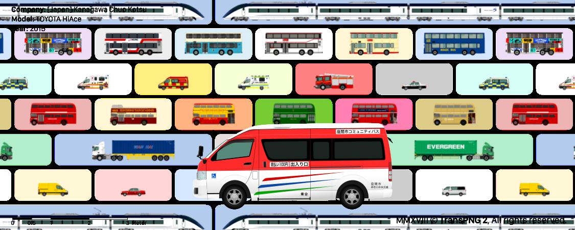 TransPNG.net | 分享世界各地多種交通工具的優秀繪圖 - 巴士 20064