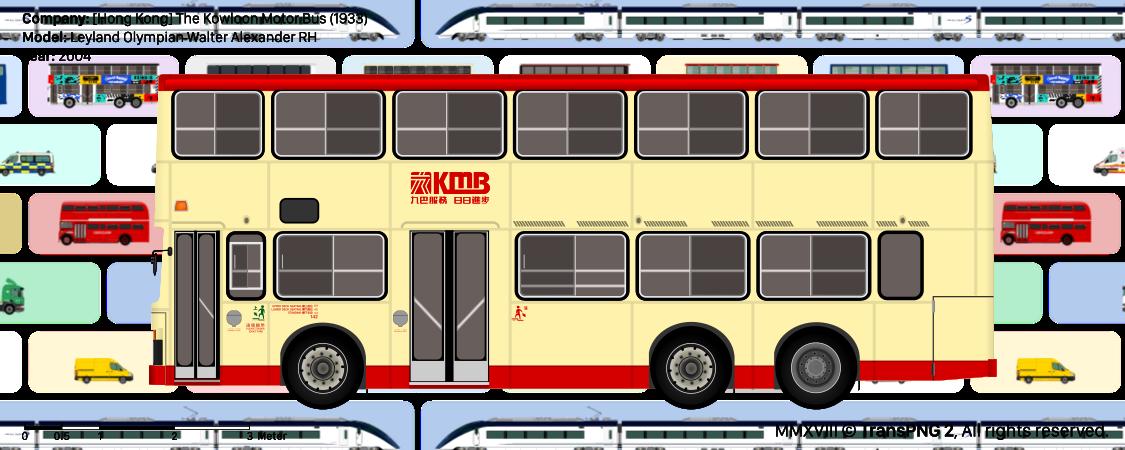 [20082] 九龍巴士(一九三三) 20082