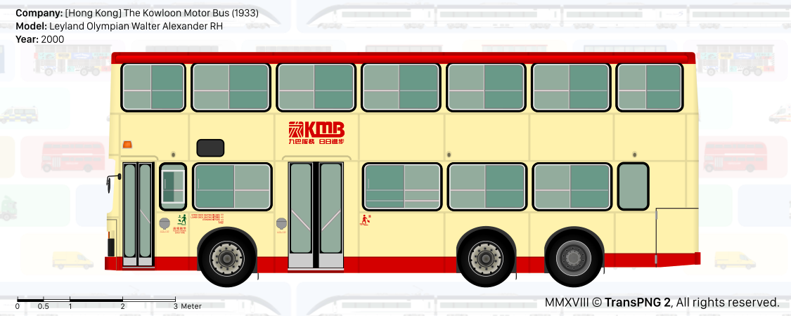 [20083] 九竜バス(一九三三) 20083