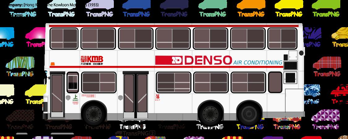 [20091] 九龙巴士(一九三三) 20091