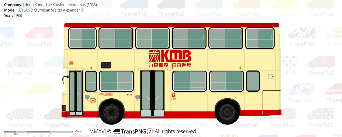 [20093] 九龍巴士(一九三三) 20093