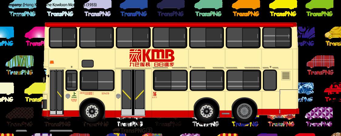 [20101] 九龍巴士(一九三三) 20101