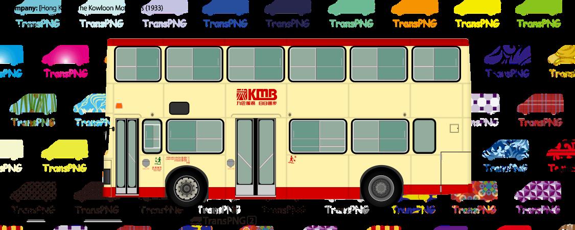 TransPNG.net | 分享世界各地多種交通工具的優秀繪圖 - 巴士 20110