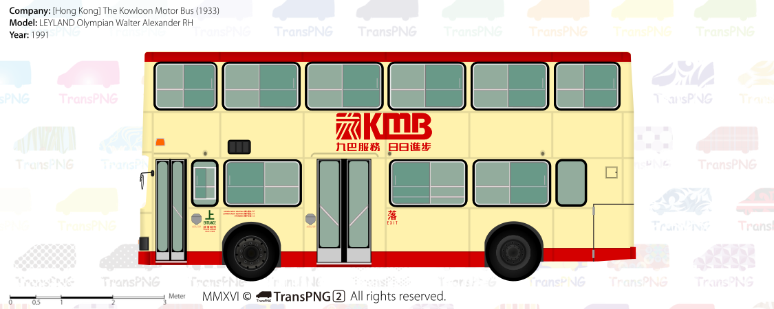 [20112] 九龍巴士(一九三三) 20112