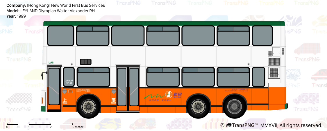 [20138] 新世界第一巴士服務 20138