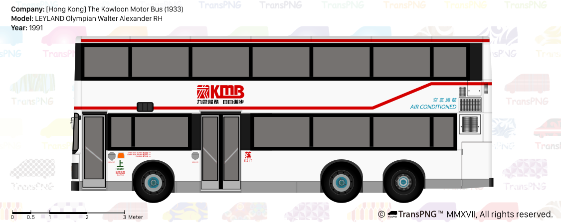[20140] 九龍巴士(一九三三) 20140