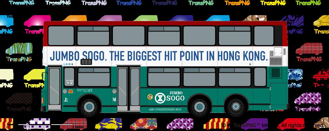TransPNG.net | 分享世界各地多種交通工具的優秀繪圖 - 巴士 20143