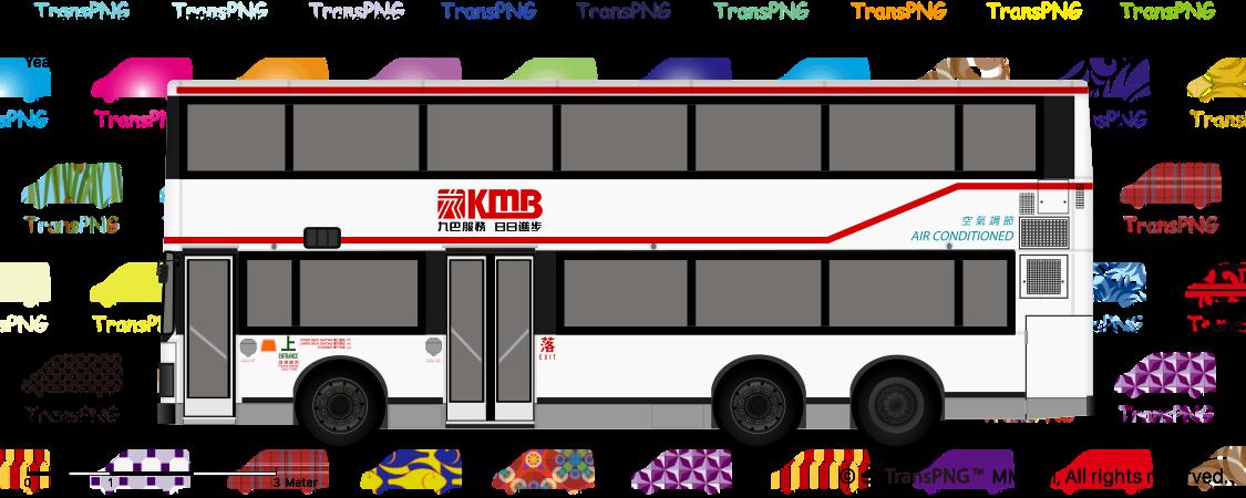 [20145] The Kowloon Motor Bus (1933) 20145