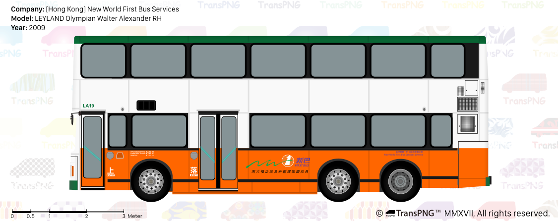 [20151] New World First Bus Services 20151