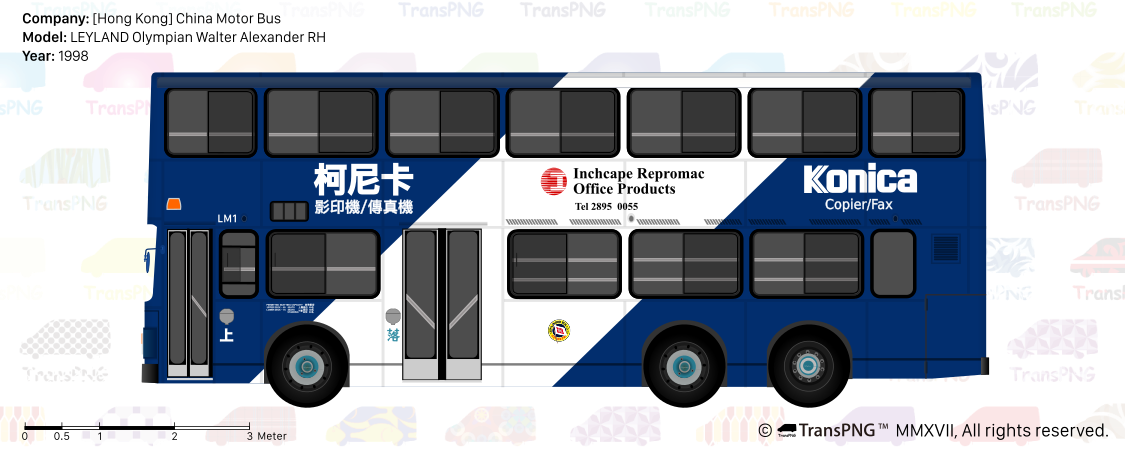 TransPNG.net | 分享世界各地多種交通工具的優秀繪圖 - 巴士 20154