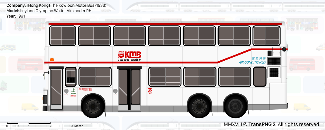 [20165] The Kowloon Motor Bus (1933) 20165