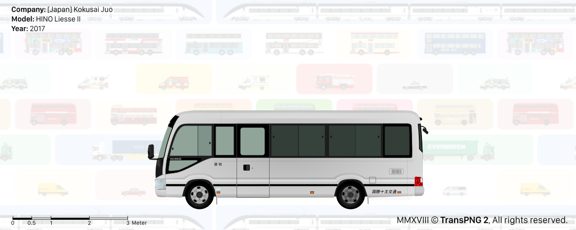 TransPNG AUSTRALIA | TransPNG 2 - Sharing Various Transport Drawings - Bus 20175