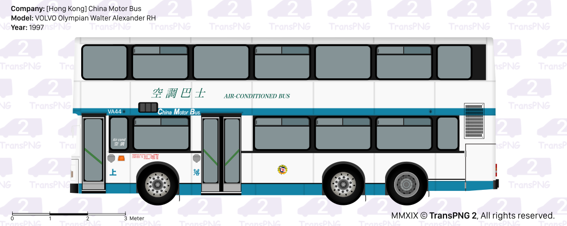 TransPNG AUSTRALIA | TransPNG 2 - Sharing Various Transport Drawings - Bus 20184