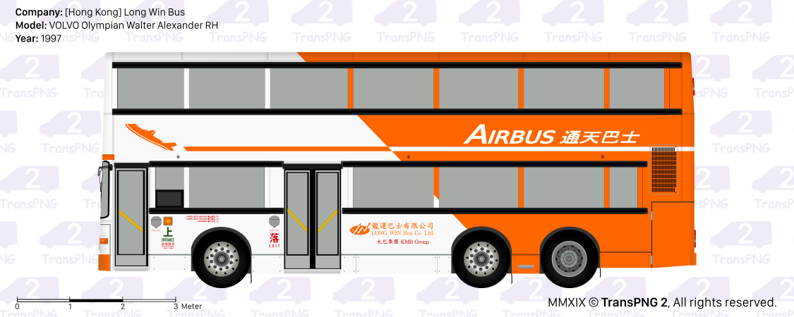 TransPNG AUSTRALIA | TransPNG 2 - Sharing Various Transport Drawings - Bus 20187