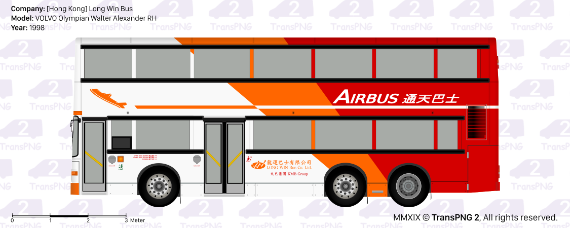TransPNG AUSTRALIA | TransPNG 2 - Sharing Various Transport Drawings - Bus 20188