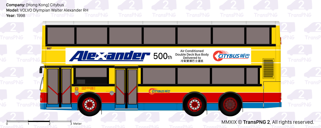 TransPNG AUSTRALIA | TransPNG 2 - Sharing Various Transport Drawings - Bus 20193