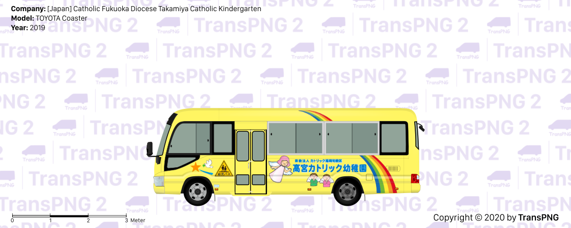 TransPNG UK | Sharing Excellent Drawings of Transportations - Bus 20262