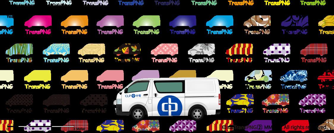 TransPNG.net | 分享世界各地多種交通工具的優秀繪圖 - 貨車 21019