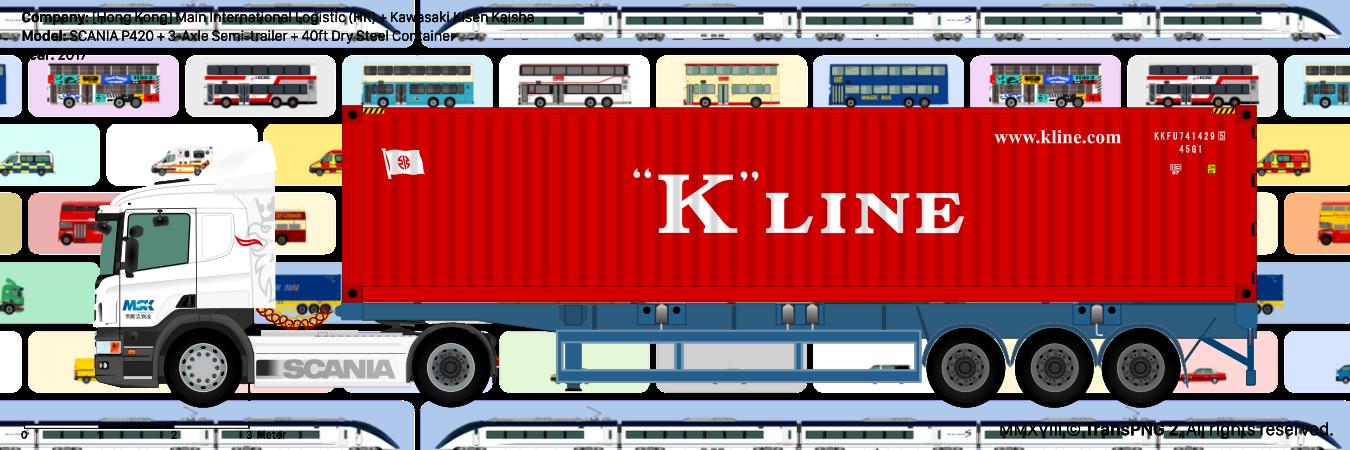 [21035] 明斯克國際物流(香港) + 川崎汽船 21035