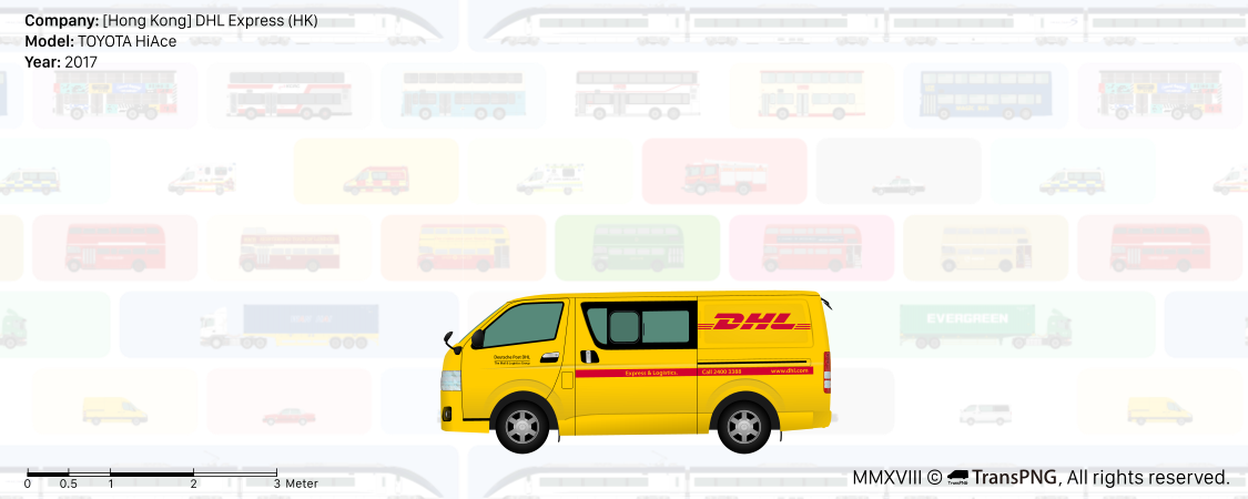 [21039] DHL Express (HK) 21039