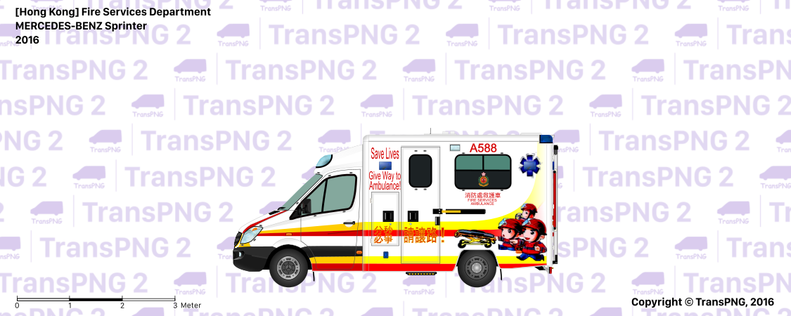 政府/緊急車輛 22005