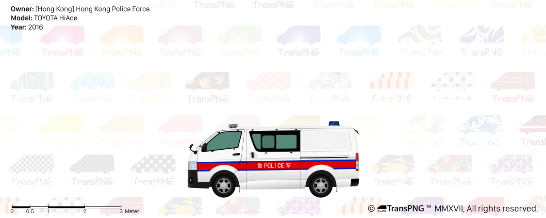 Tag hong_kong_police_force sur TransPNG FRANCE 22045