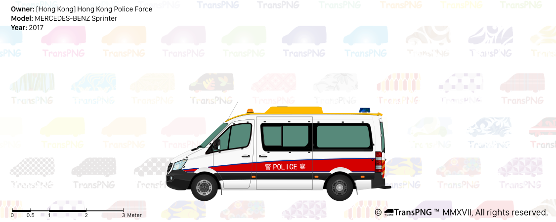 Tag hong_kong_police_force sur TransPNG FRANCE 22046