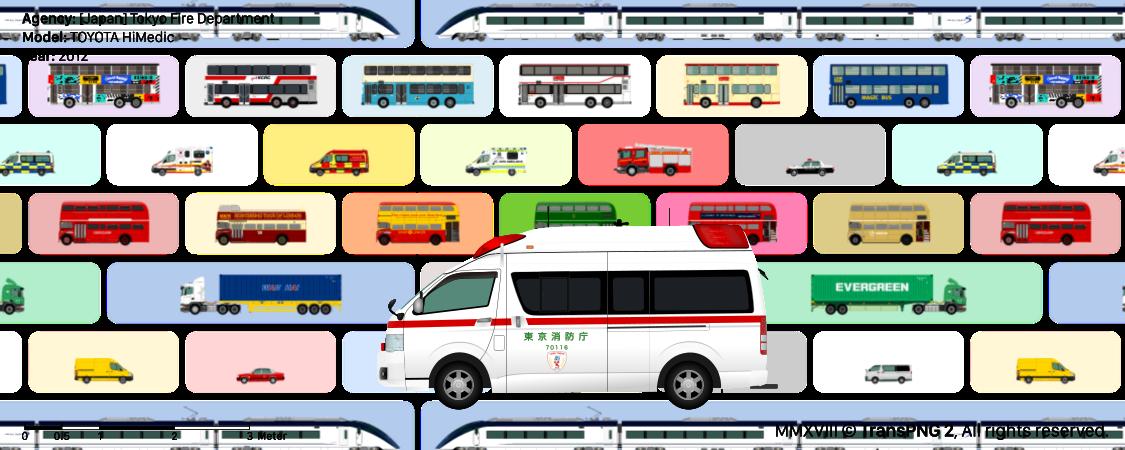 [22068] 東京消防庁 22068