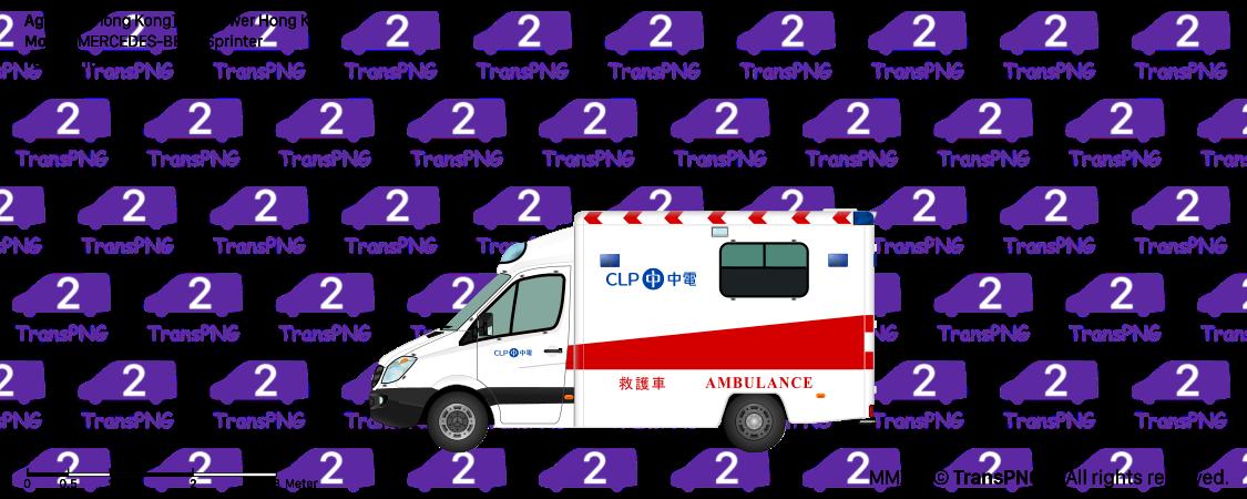 Véhicule D'urgence / Gouvernement 22113