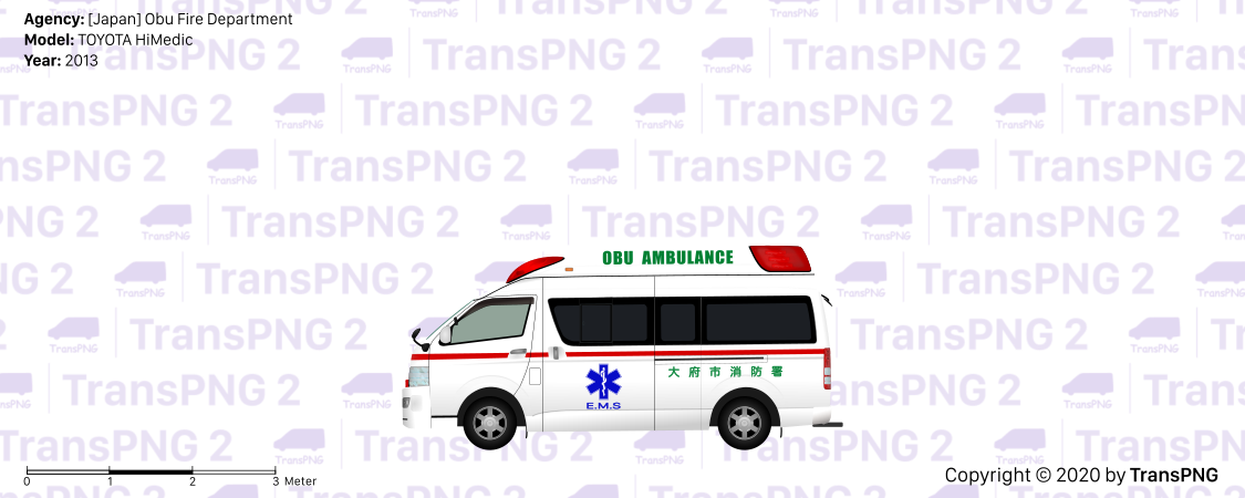 政府/緊急車輛 22189