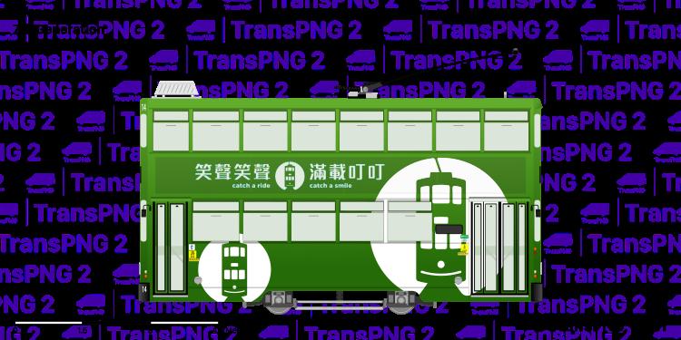 Train 24060