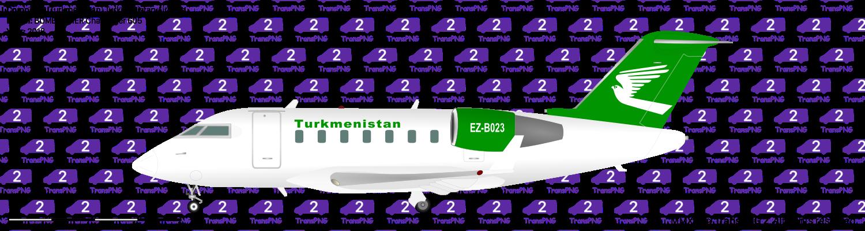 Aeroplane 25009