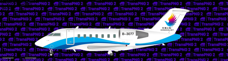 [25014] 東海公務機 25014