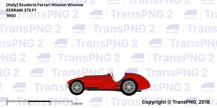 TransPNG.net | 分享世界各地多種交通工具的優秀繪圖 - 跑車 28001
