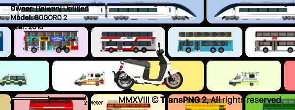 TransPNG TAIWAN | 分享世界各地多種交通工具的優秀繪圖 - 機車 29001