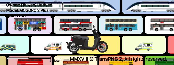 TransPNG TAIWAN | 分享世界各地多種交通工具的優秀繪圖 - 機車 29008