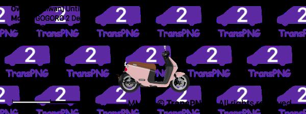 TransPNG.net | 分享世界各地多種交通工具的優秀繪圖 - 電單車 29013
