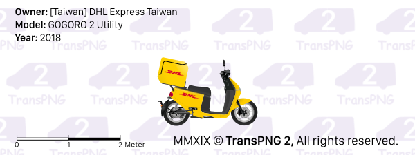 TransPNG.net | 分享世界各地多種交通工具的優秀繪圖 - 電單車 29014