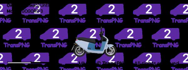TransPNG.net | 分享世界各地多種交通工具的優秀繪圖 - 電單車 29016