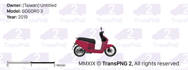 TransPNG.net | 分享世界各地多種交通工具的優秀繪圖 - 電單車 29017