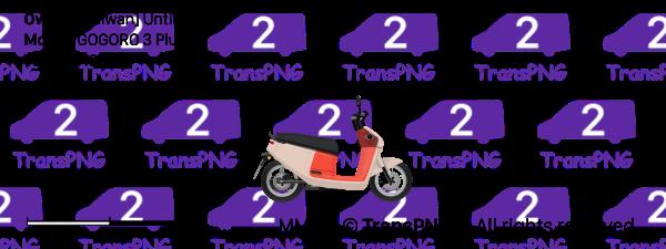 TransPNG.net | 分享世界各地多種交通工具的優秀繪圖 - 電單車 29020