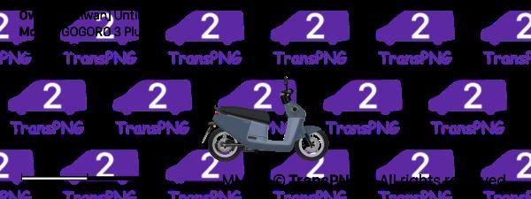 TransPNG.net | 分享世界各地多種交通工具的優秀繪圖 - 電單車 29021