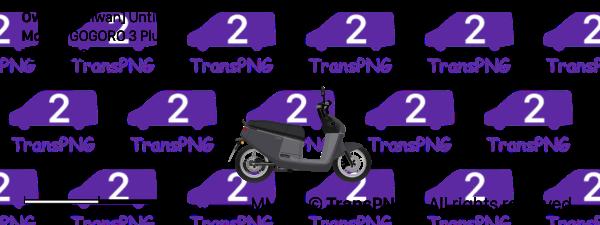 TransPNG.net | 分享世界各地多種交通工具的優秀繪圖 - 電單車 29022